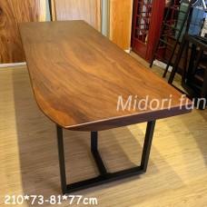 AK008 原木胡桃木桌板