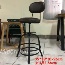 可調式圓椅(有椅背)